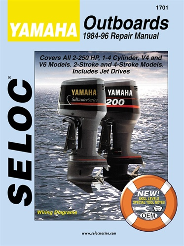 Yamaha Outboard Repair Manual 1984-1996 2 to 250 HP 2 & 4 Stroke Models