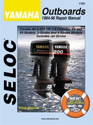 Yamaha Outboard Repair Manual 1984-1996
