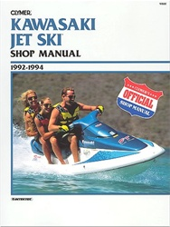 Kawasaki Jet Ski Manual | Service and Repair Manuals