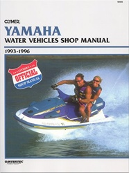 Yamaha Jet Ski Manual | Service and Repair Manuals